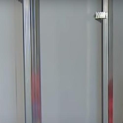 Гипсокартонная плита стеновая