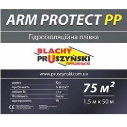 Гидробарьер ARM-Protect