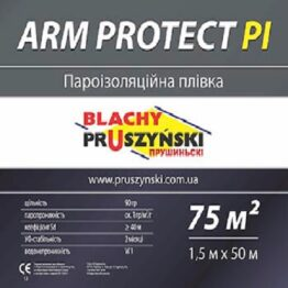 Паробарьер ARM Protect PI
