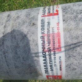 Подкладочный ковер битумной кровли